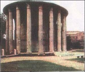 Реферат Система ордеров Древней Греции и Древнего Рима ПОРТАЛ  Реферат Система ордеров Древней Греции и Древнего Рима